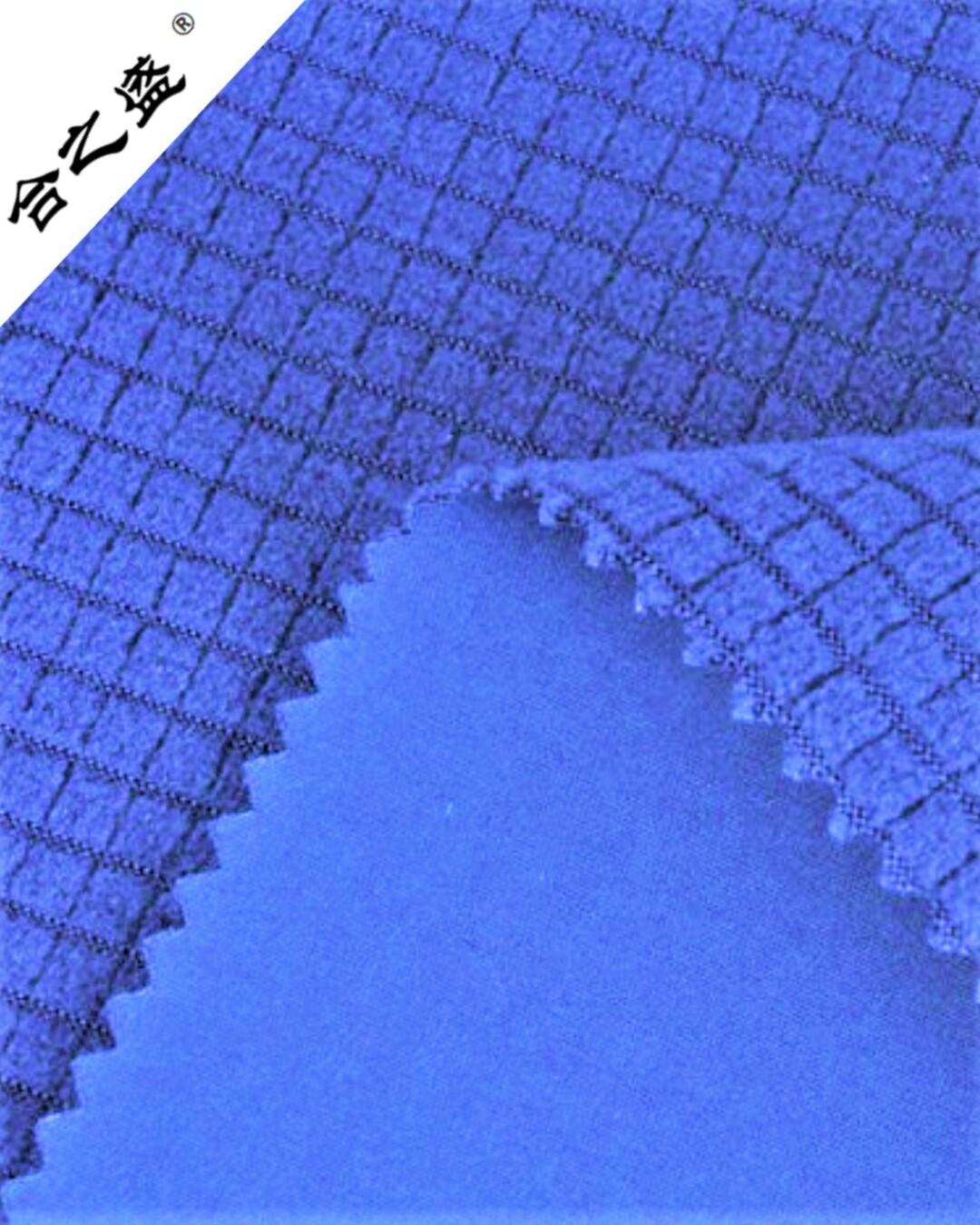 ripstop woven softshell fabric with needle fleece