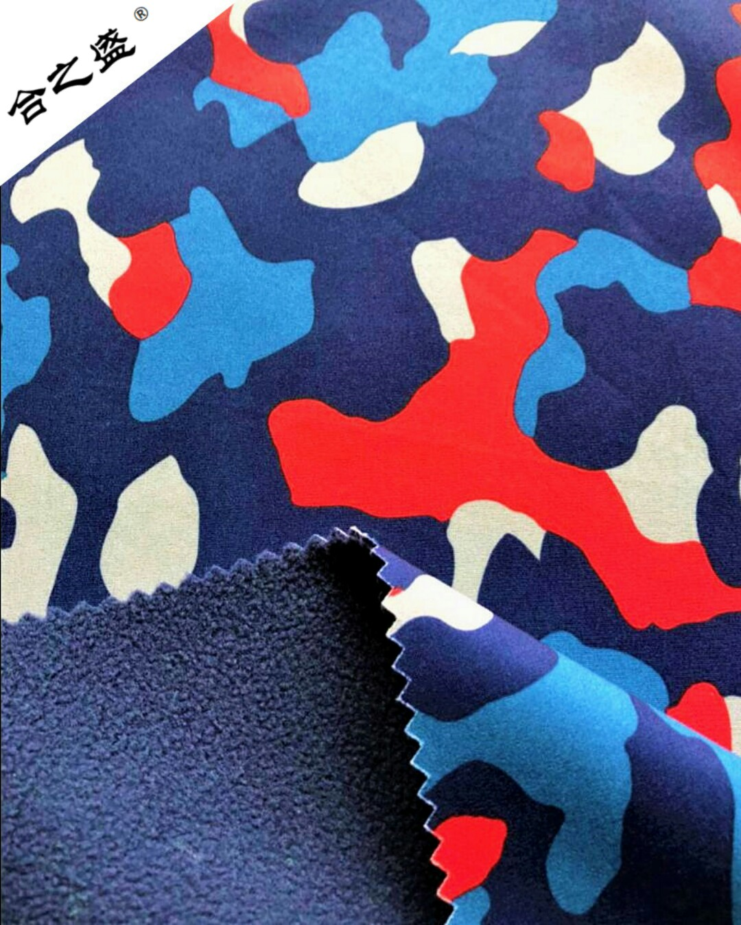camouflage printed soft shell material