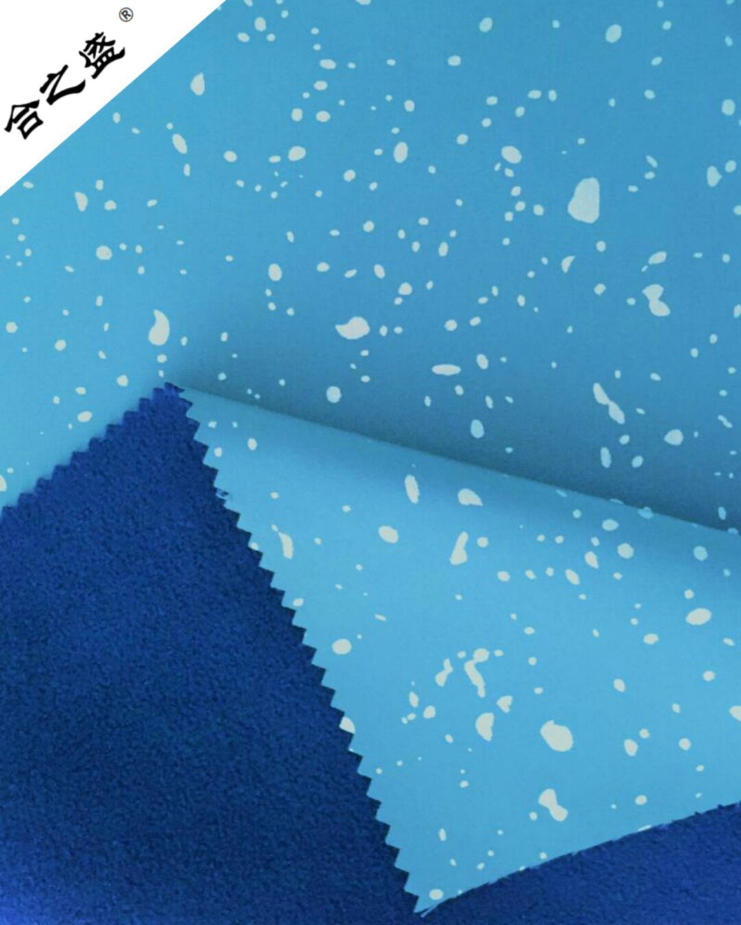 bronzing woven softshell 2 layers