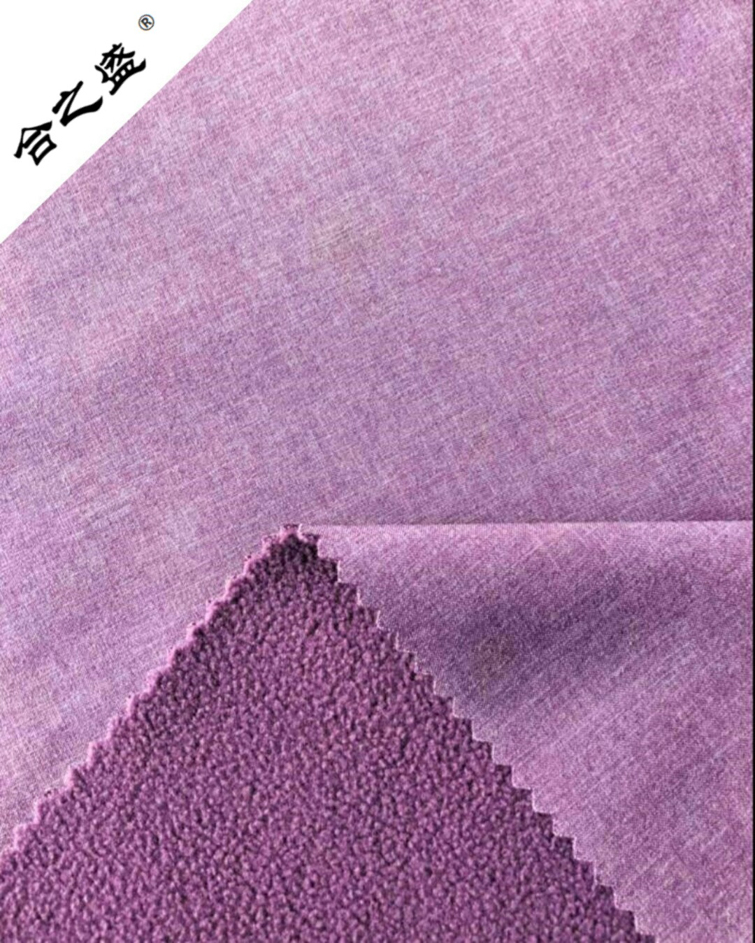three layers bonding fabric in double color for garment