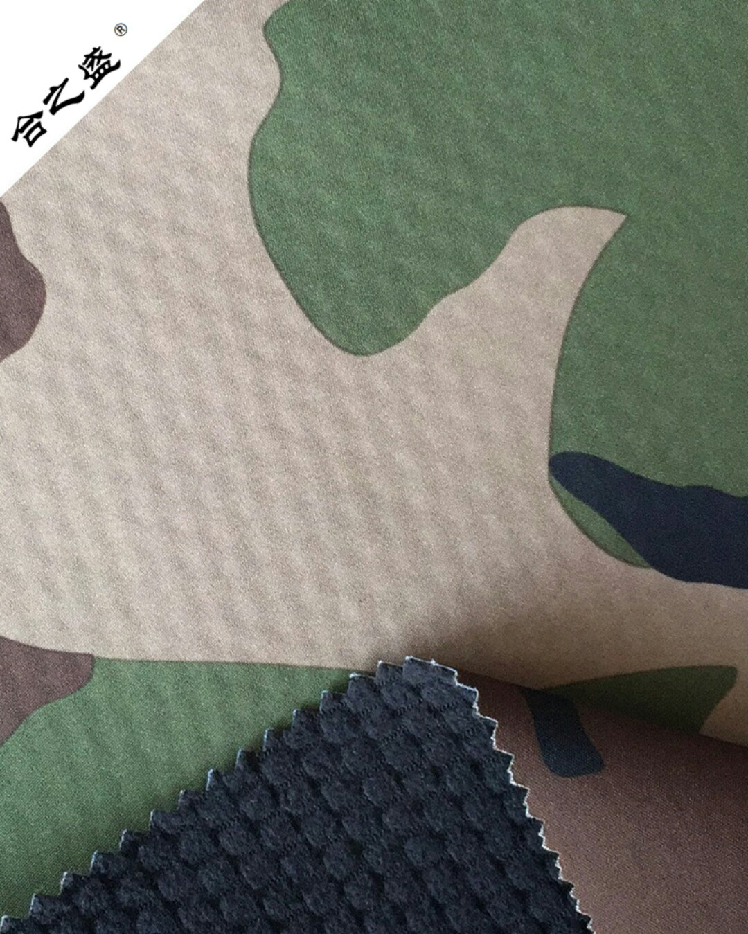 army camouflage softshell with jacquard fleece