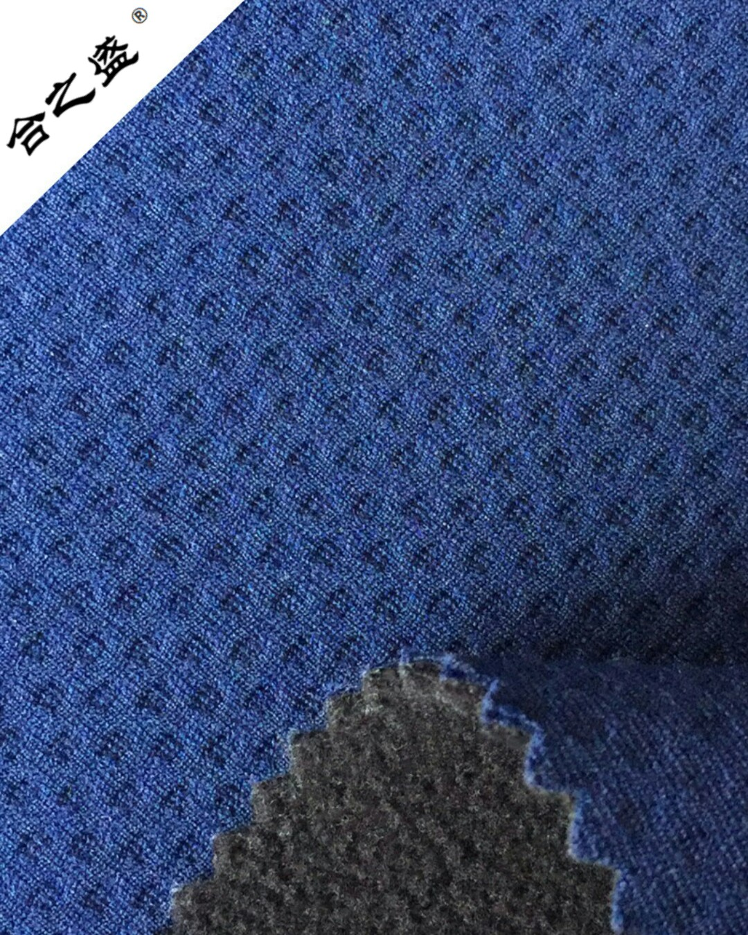 jacquard fabric lamination for garment