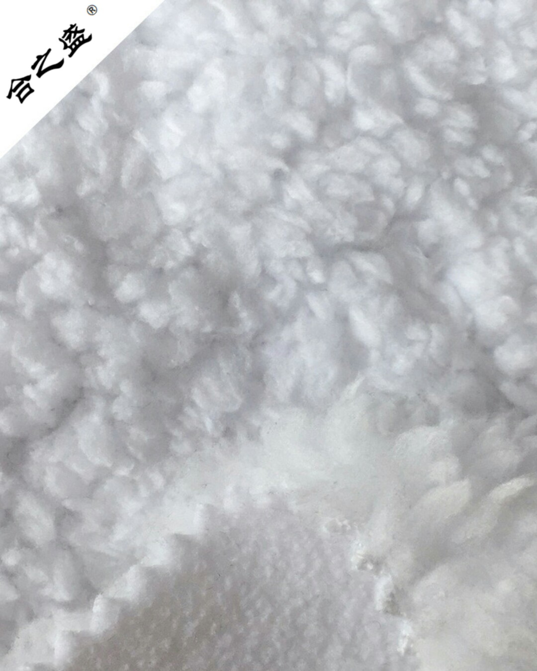 poly sherpa fabric laminated with polar fleece for coat