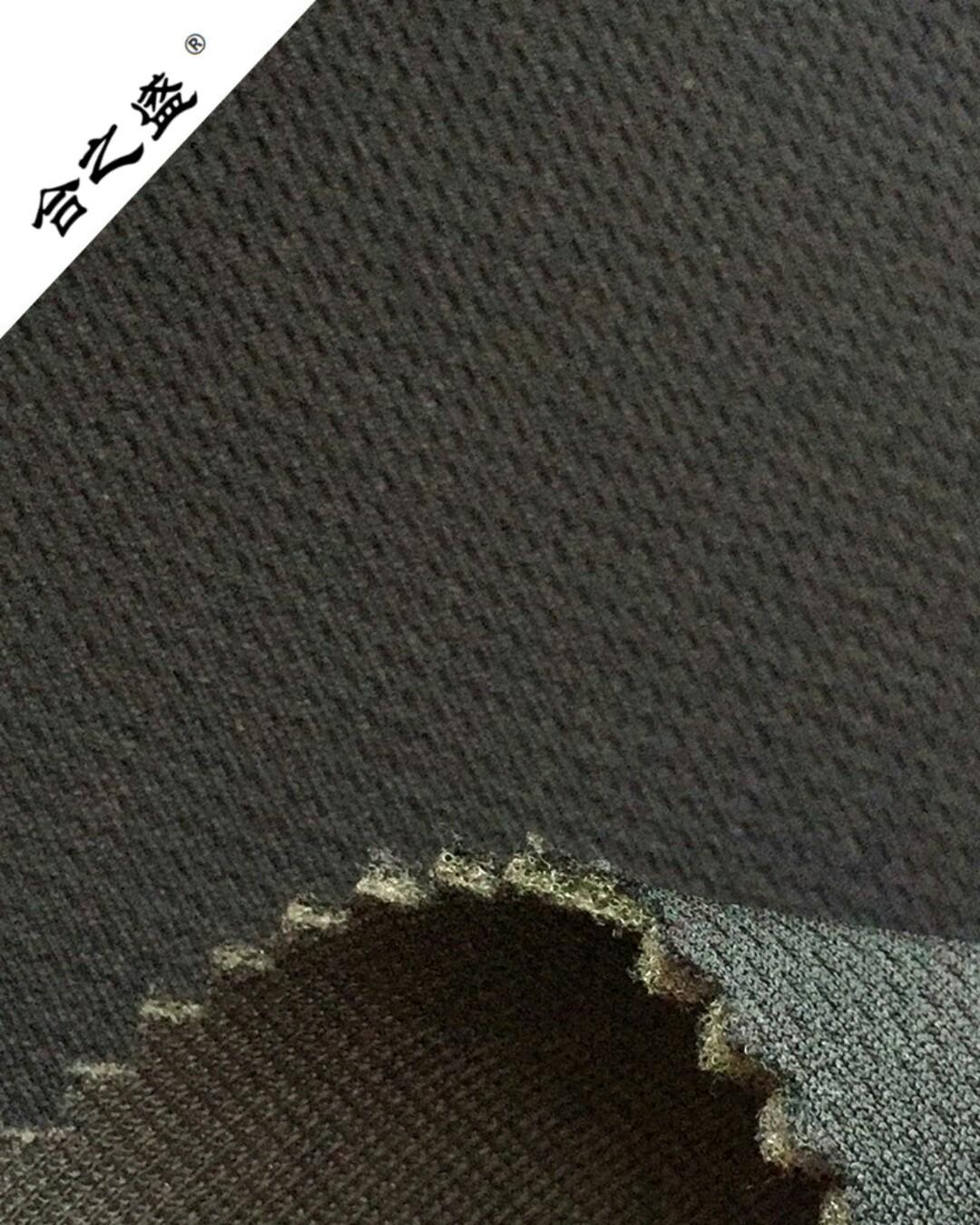 sponge bonding material for gloves