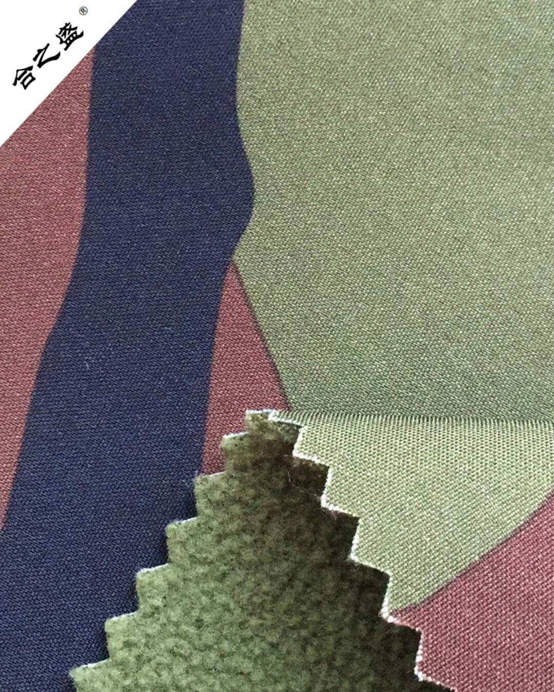 army camouflage printing fabric having high breathability function