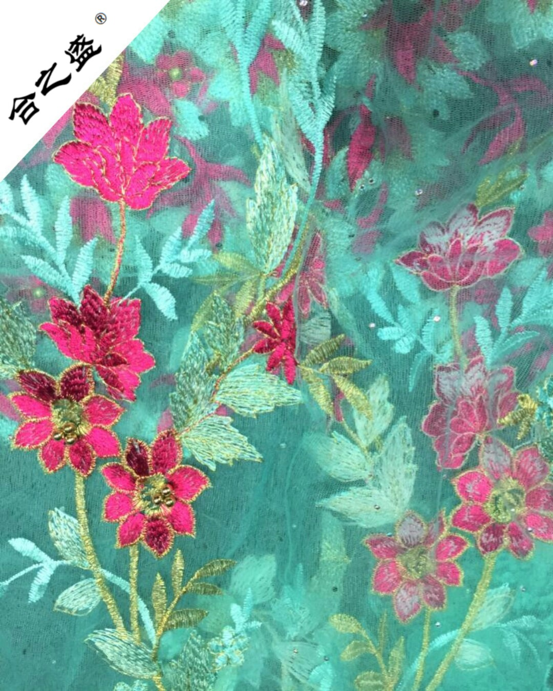 sari material of mesh embroider