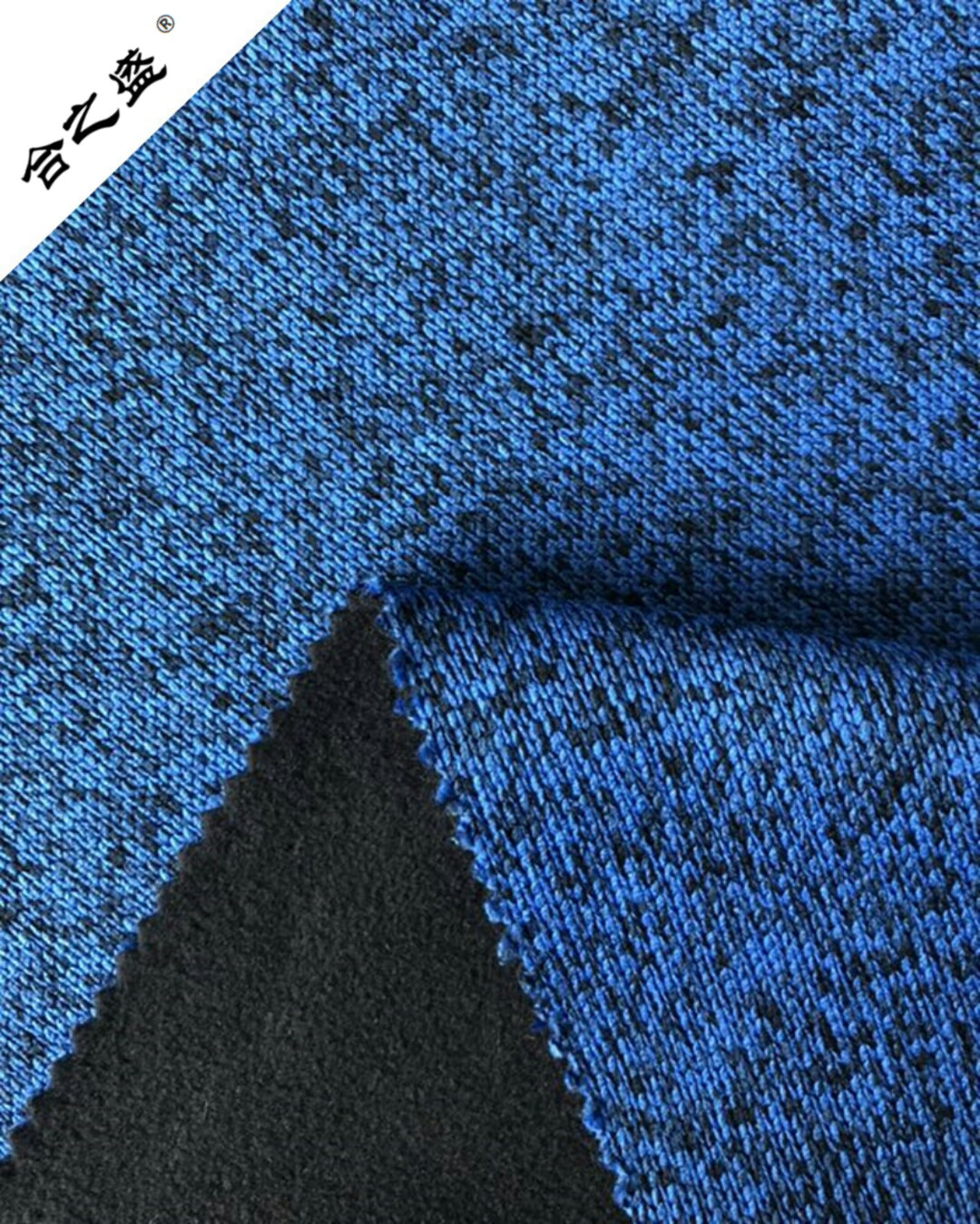 hacci laminated cationic with polar fleece for coat