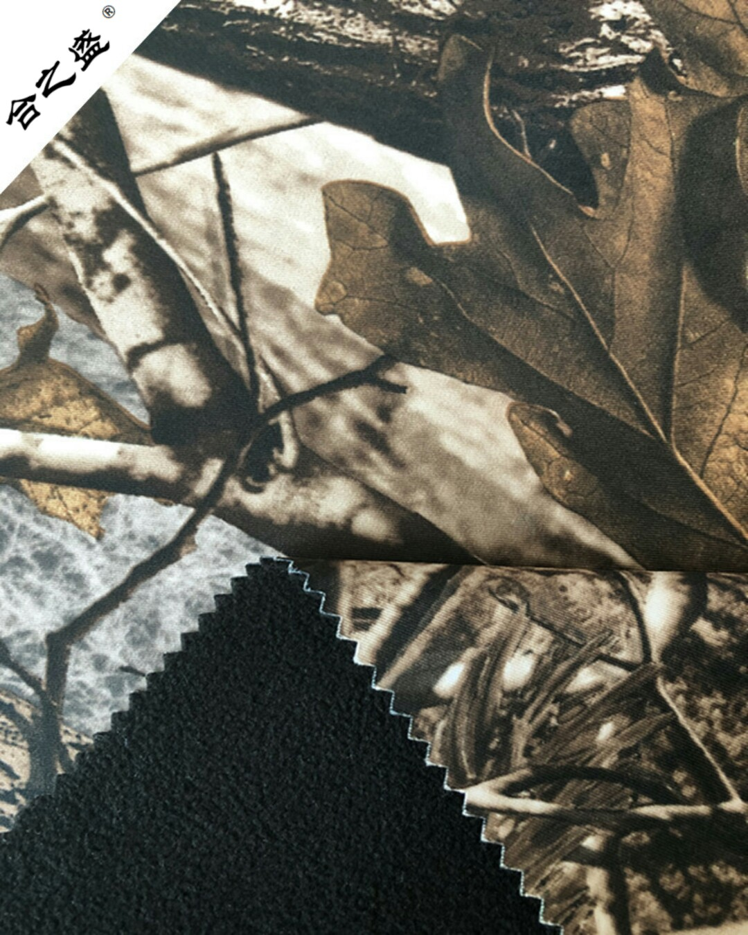 twill softshell fabric with forest camo printing