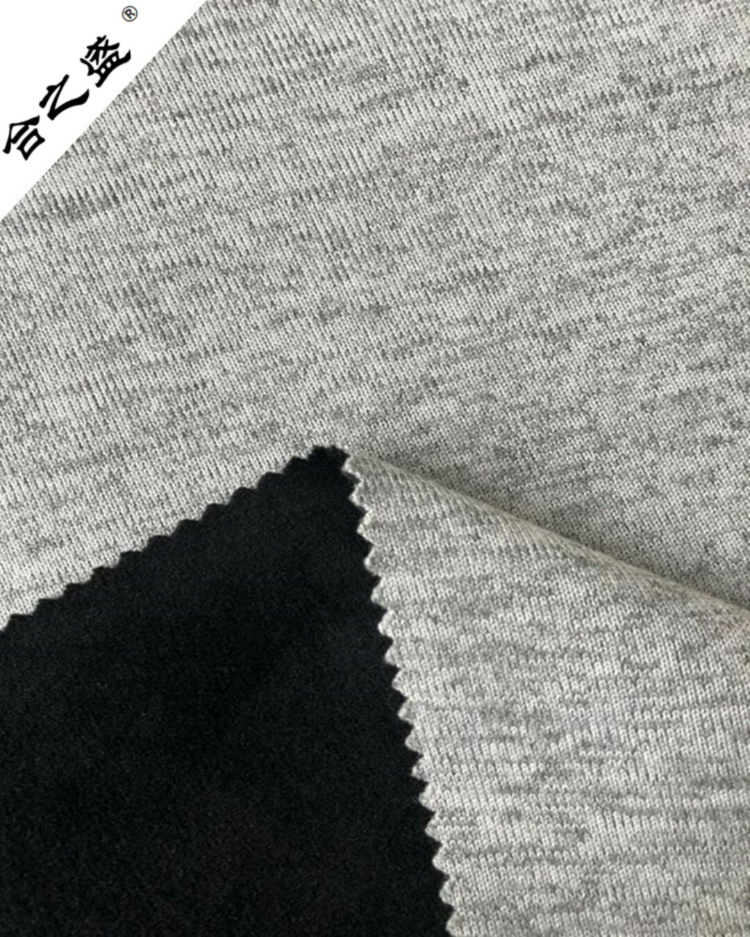 grey meleague fabric lamination for coat
