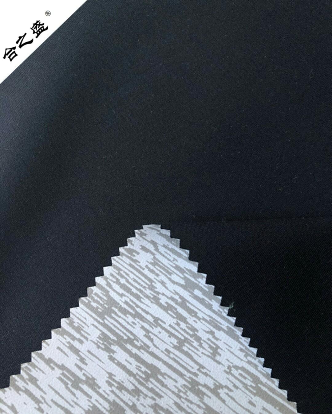 sweater bonding material
