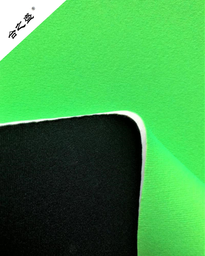 hi vis cr rubber fabric lamination