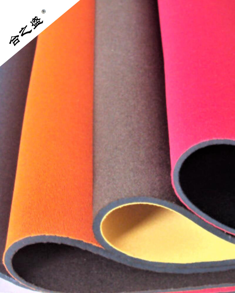 rubber bonding fabric at both side