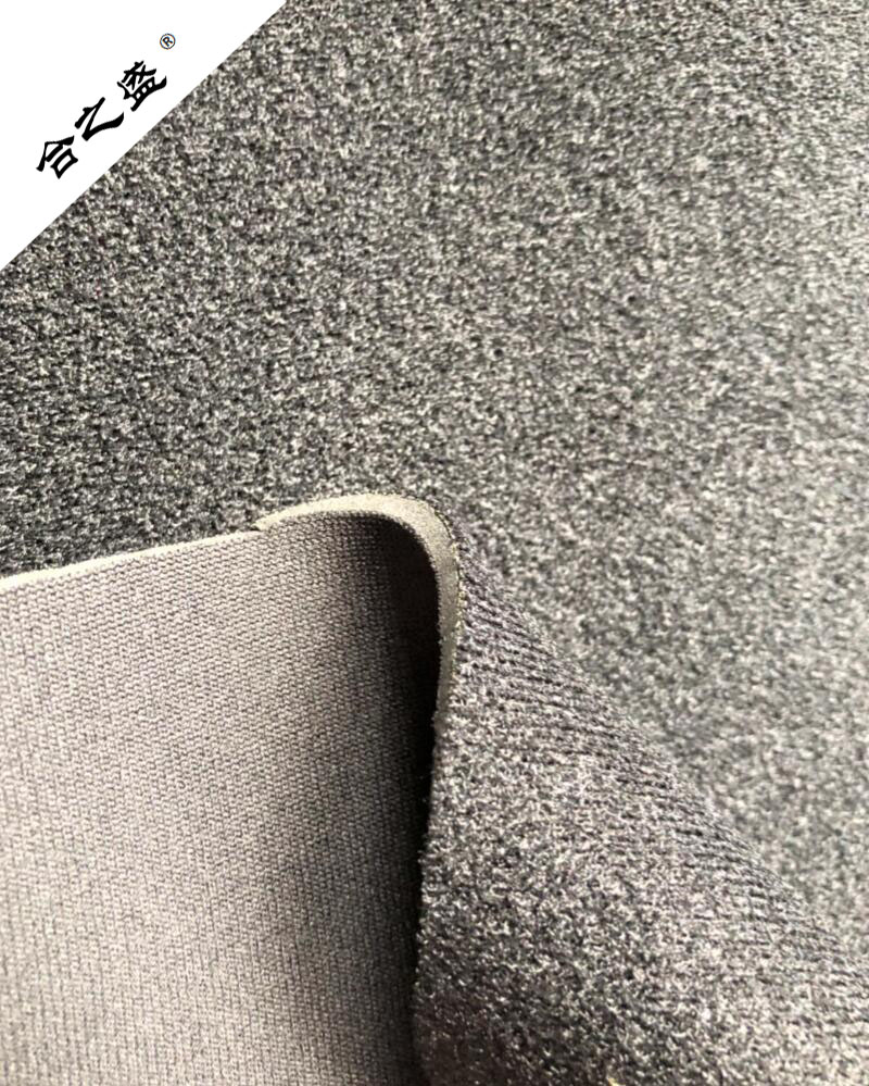 4mm PU SBR neoprene bond with fleece
