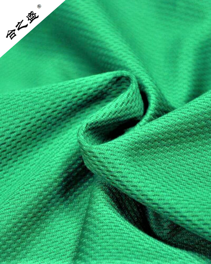 polyester bird eye mesh with moisture wicking function