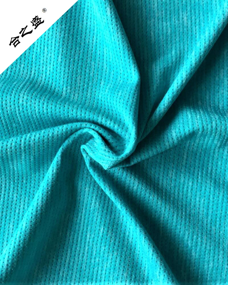 cationic mesh material for basketball clothing