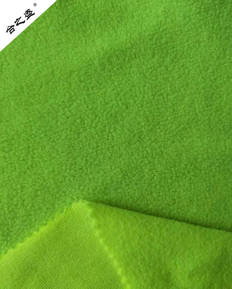 130gsm micro polar fleece one side anti pilling