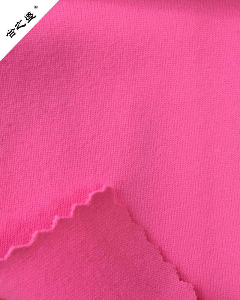 lycra jersey in solid dyeing