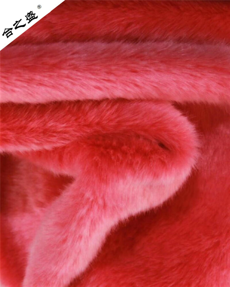 ready made soft faux fur 360gsm