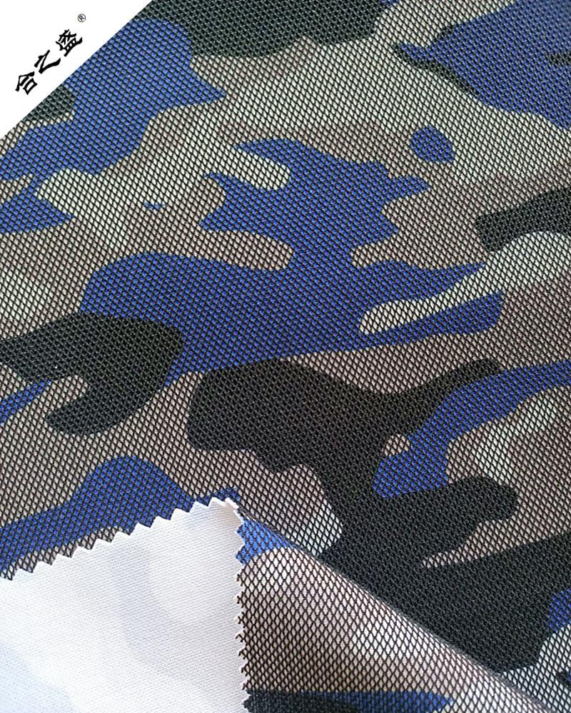 Camo Print Fabric Lamination For Fashion Wear