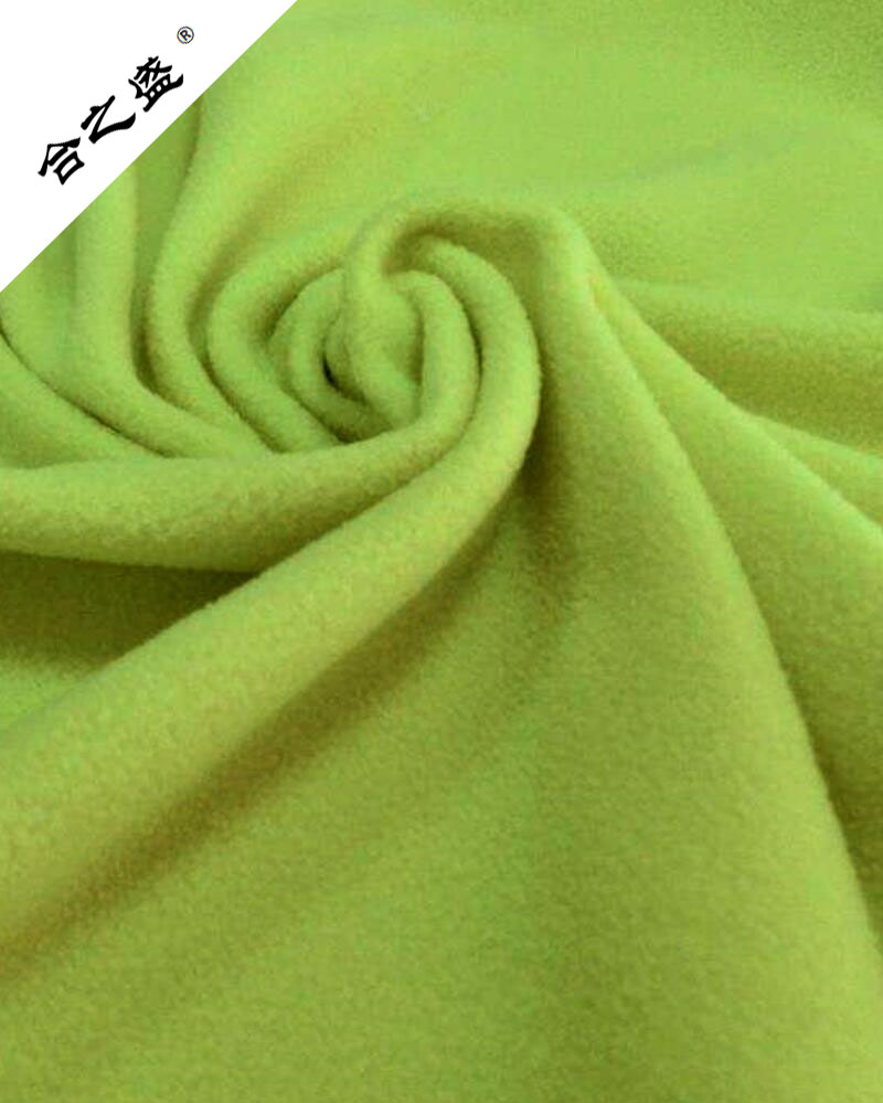 160gsm anti pilling micro polar fleece in solid color