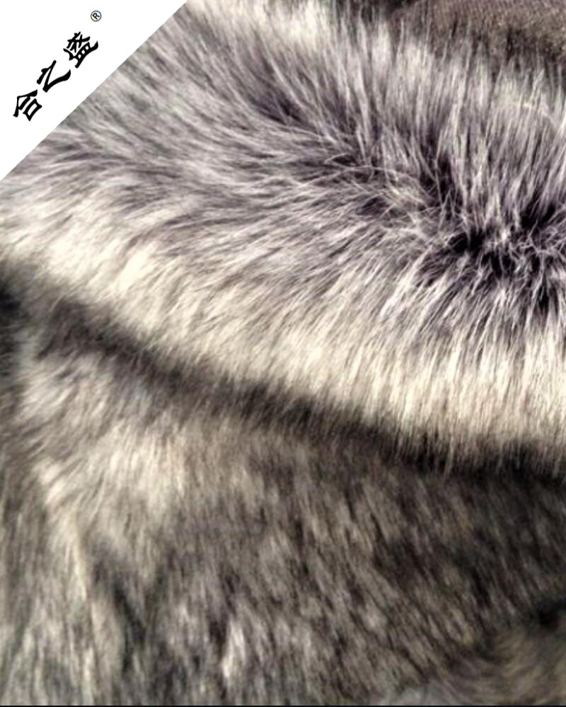 heavy weight of faux fur for collar