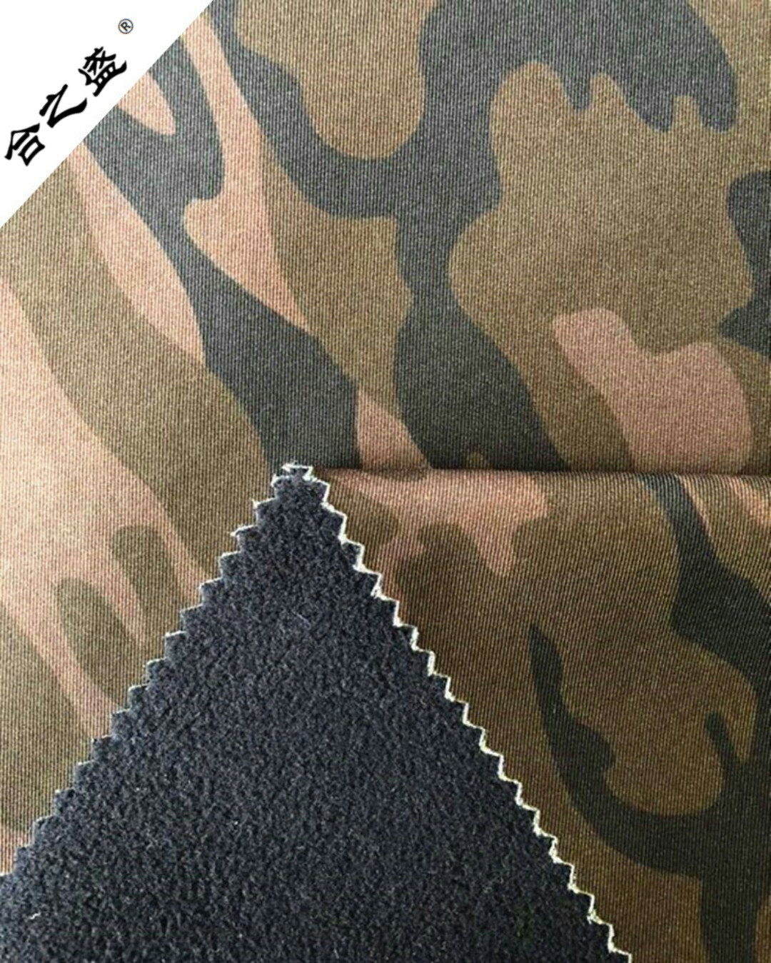 Army Camouflage Printed Fabric Lamination For Jacket