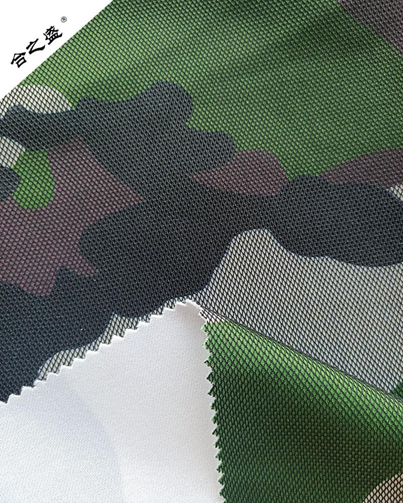 Fashion Camo Print Bonded Materials