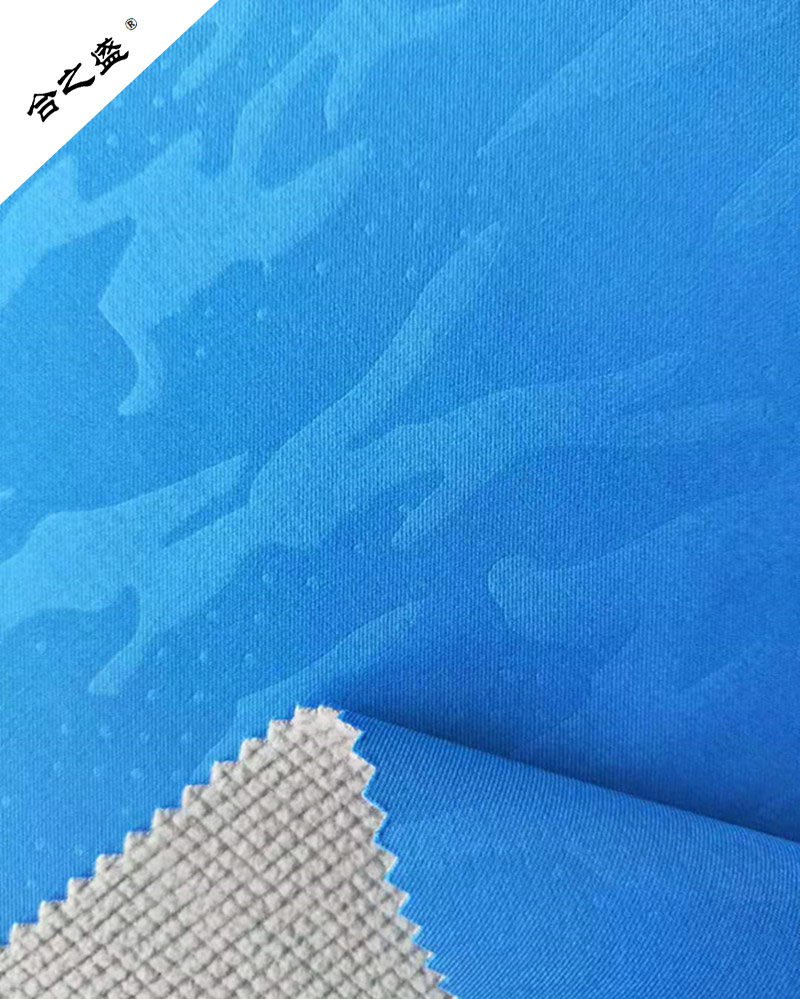 Embossing Fabric Laminated For Coat