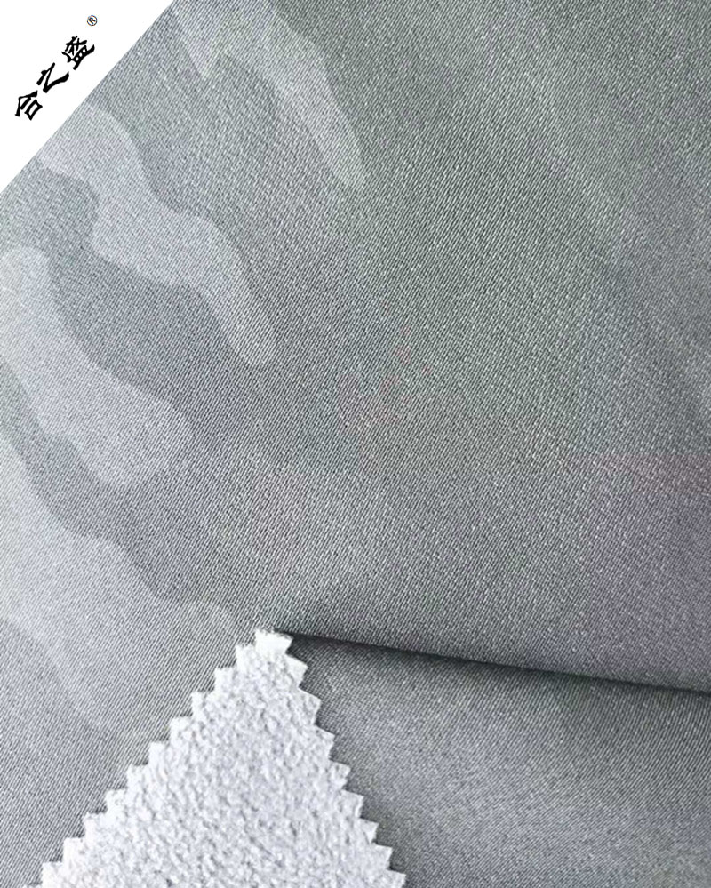 3 layers woven bonding fabrics in printing
