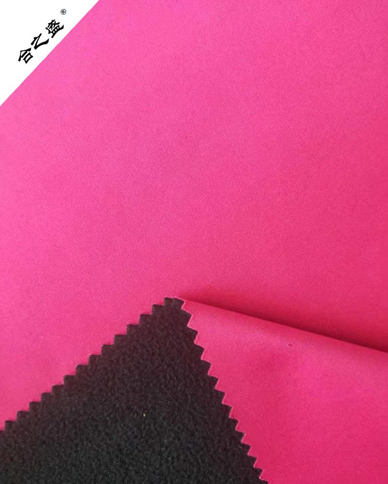 Micro Knit Softshell Fabrics