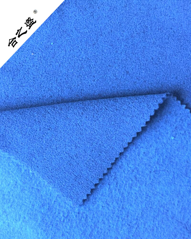 micro cationic fleece one side brushed one side anti pilling