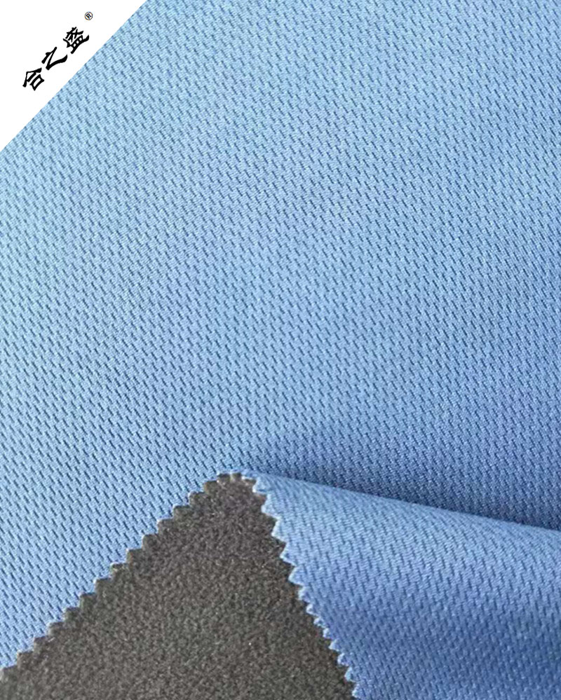 Mesh Bonding Materials With Low Price