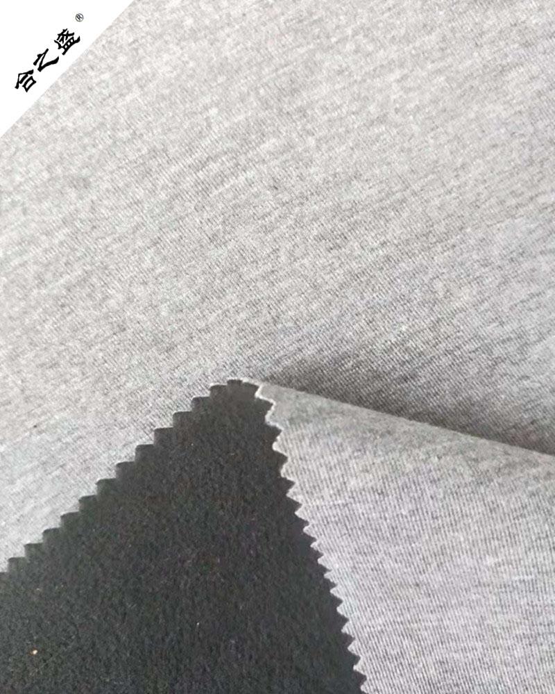 spun jersey fabric lamination