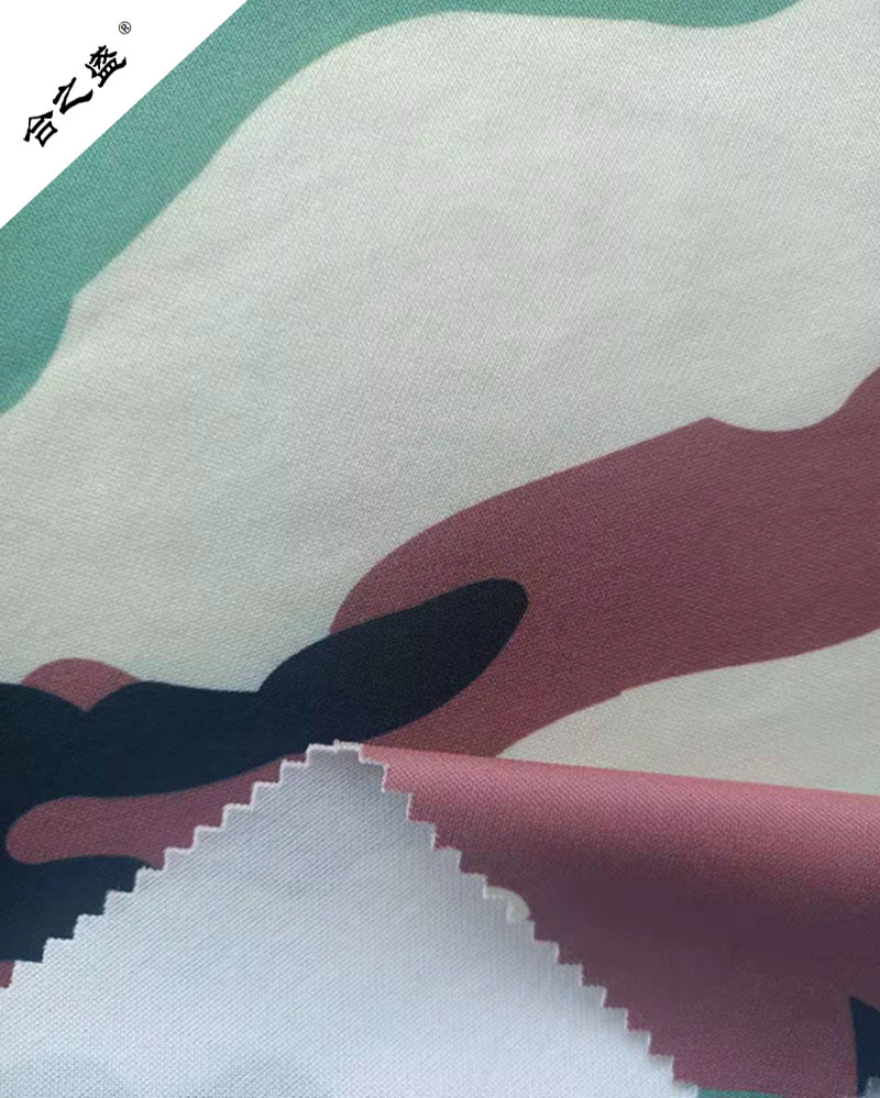 camouflage printing interlock fabric
