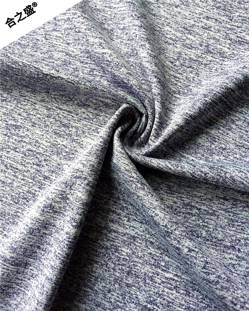180gsm lycra jersey for shirt